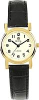 Часы женские наручные Royal London 20000-04 -