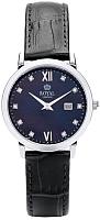 Часы женские наручные Royal London 21199-01 -
