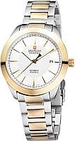 Часы мужские наручные Swiss Military Hanowa 05-5185.7.55.001 -