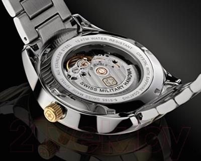 Часы мужские наручные Swiss Military Hanowa 05-5185.7.55.001