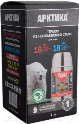 Термос для еды Арктика 305-1000N