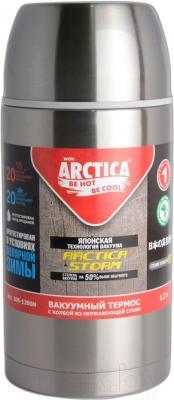 Термос для еды Арктика 305-1200N