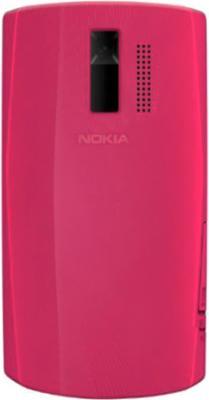 Мобильный телефон Nokia 205 Soft Pink - задняя панель