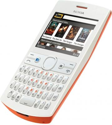 Мобильный телефон Nokia 205 Orange-White - общий вид