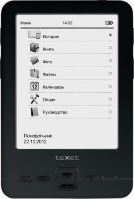 Электронная книга TeXet TB-436 - фронтальный вид