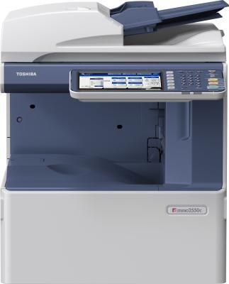 МФУ Toshiba e-Studio 2050C (ES2050C) - общий вид