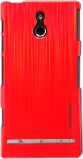 Задняя крышка для Sony LT26I Xperia S Nillkin Dynamic Color Cherry Red - общий вид
