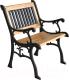 Кресло садовое Sundays Texas SH6688 -