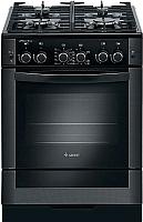 Кухонная плита Gefest 6500-02 Д1А (6500-02 0044) -