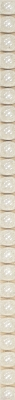 Бордюр Керамин Бисер 3 (246x9.27, бежевый)
