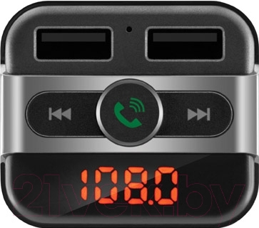 FM-модулятор NeoLine Wave FM