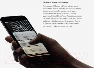 Смартфон Apple iPhone 7 128GB (серебристый)