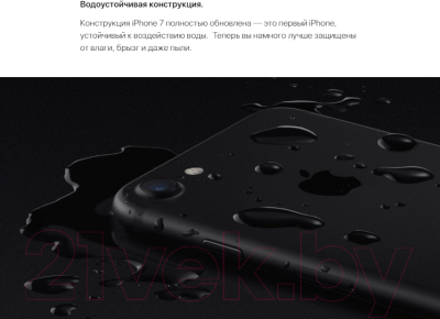 Смартфон Apple iPhone 7 Plus 128GB (черный)