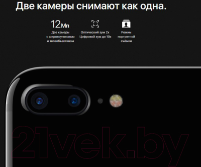 Смартфон Apple iPhone 7 Plus 128GB (золото)