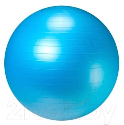 Фитбол гладкий LIVEUP Анти-взрыв LS3222 (65см)