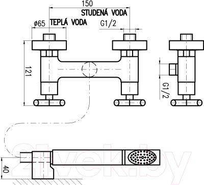 Смеситель Slezak RAV Lena LE180.5