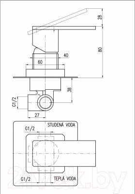Смеситель Slezak RAV Loira LR583