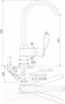 Смеситель Slezak RAV Loira LR514.5