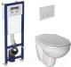 Унитаз с инсталляцией Ideal Standard W550101 -