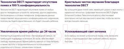 Радионяня Philips AVENT SCD501/00