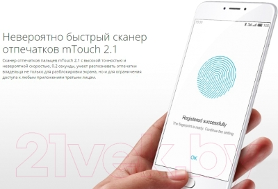 Смартфон Meizu M3 Note 32Gb (серебристый/белый)