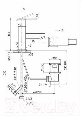 Смеситель Slezak RAV Loira LR527.5