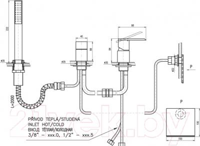 Смеситель Slezak RAV Loira LR563.5P
