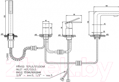 Смеситель Slezak RAV Loira LR565.5P