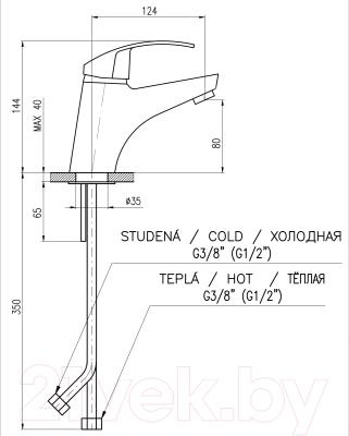 Смеситель Slezak RAV Mississippi MS026.5