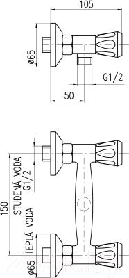 Смеситель Slezak RAV Morava Eco M280.5