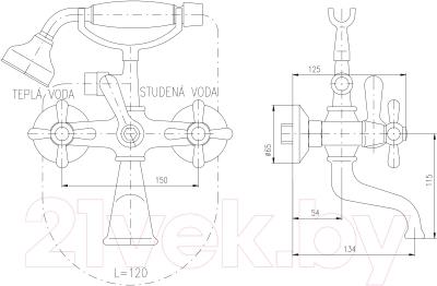 Смеситель Slezak RAV Morava MK159.5-2SM (бронза)