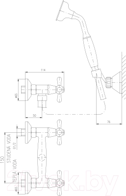 Смеситель Slezak RAV Morava MK180.5-2SM (бронза)
