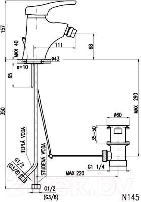 Смеситель Slezak RAV Nil N145.5