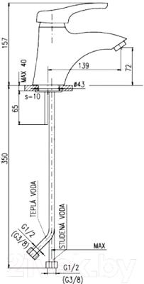 Смеситель Slezak RAV Nil N126.5