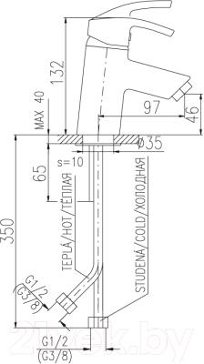 Смеситель Slezak RAV Rio R126.5