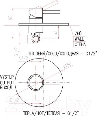 Смеситель Slezak RAV Seina SE983R