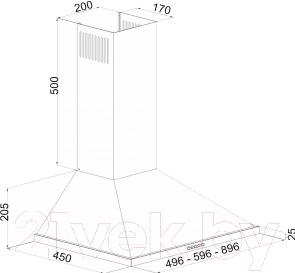 Вытяжка купольная Simfer 8564SM