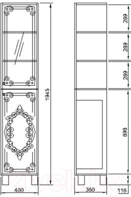 Шкаф-пенал для ванной Bliss Диана / 0463.19