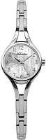 Часы женские наручные Adriatica A3630.512FQ -