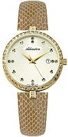 Часы женские наручные Adriatica A3695.1243QZ -