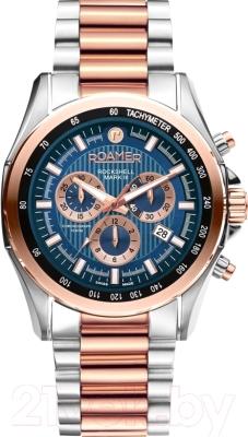 Часы мужские наручные Roamer 220837 49 45 20