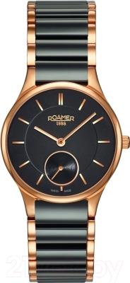 Часы женские наручные Roamer 677855 49 55 60