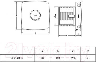 Вентилятор вытяжной Cata X-MART 10 HYGRO