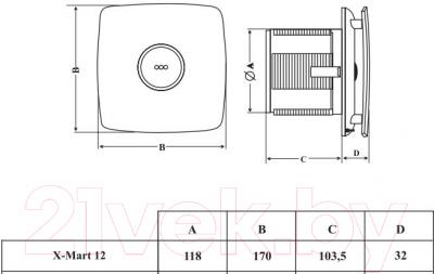 Вентилятор вытяжной Cata X-MART 12 HYGRO
