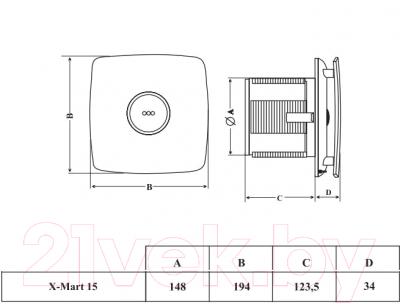 Вентилятор вытяжной Cata X-MART 15 HYGRO