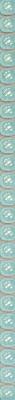 Бордюр Керамин Бисер 2 (246x9.27, бирюзовый)