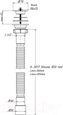 Слив (гофра) ОРИО А-3017