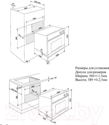 Электрический духовой шкаф Zigmund & Shtain EN 123.912 S