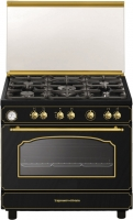 Кухонная плита Zigmund & Shtain VGE 36.98 A -