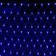 Светодиодная сеть Авилюкс LED-NLR-293 (синий) -